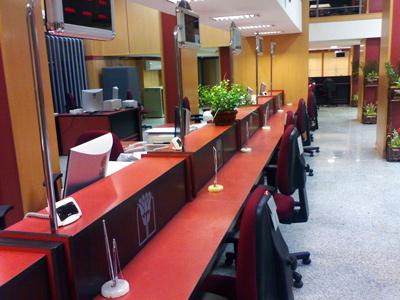 مروری بر روند مسیر فرآیند بانکی در پسابرجام