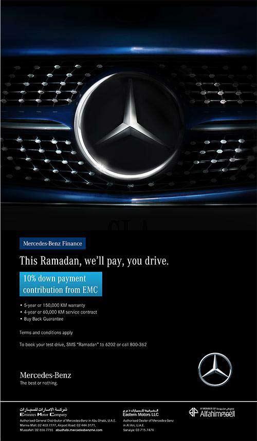 تبریک ماه رمضان در تبلیغ جدید مرسدس بنز
