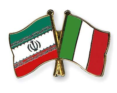 ورود ایتالیایی ها به صنعت لوازم خانگی ایران