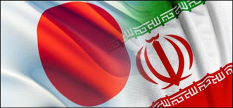 ایران کشوری امن و جذاب برای سرمایه گذاران ژاپنی