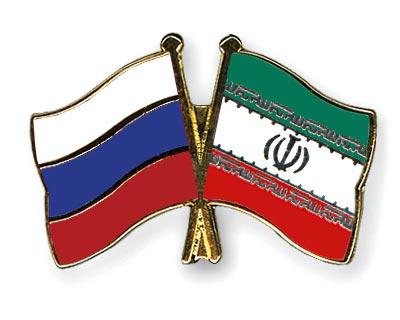 آغاز همکاری مشترک صنعتی-تجاری ایران و روسیه