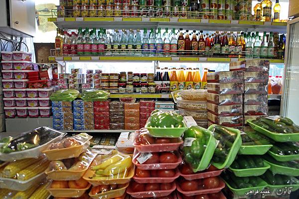 چگونه سوپرمارکت ها تخفیف 50 درصدی می دهند؟!