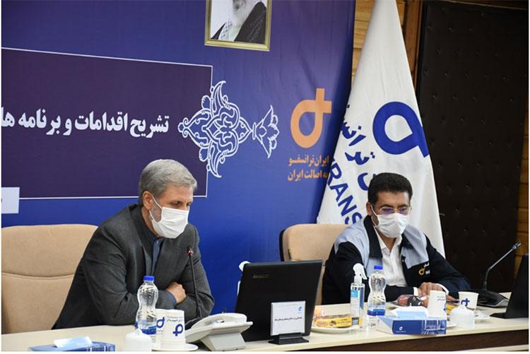 ایران ترانسفو و افتخاری دیگر