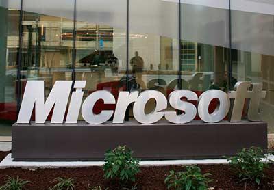 پیشنهاد 26 میلیاردی مایکروسافت برای خرید لینکداین