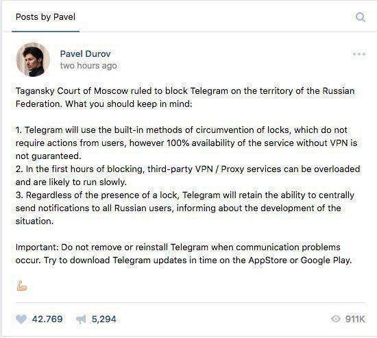 راهکار مدیر تلگرام برای دور زدن فیلترینگ روسیه