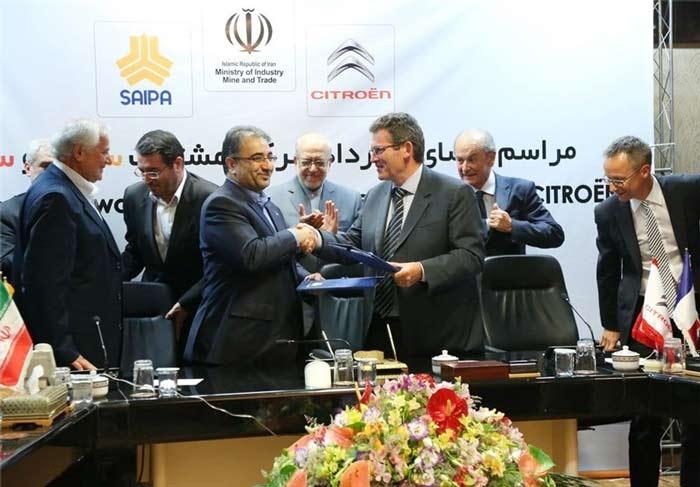 حضور سیتروئن در ایران بعد از 39 سال